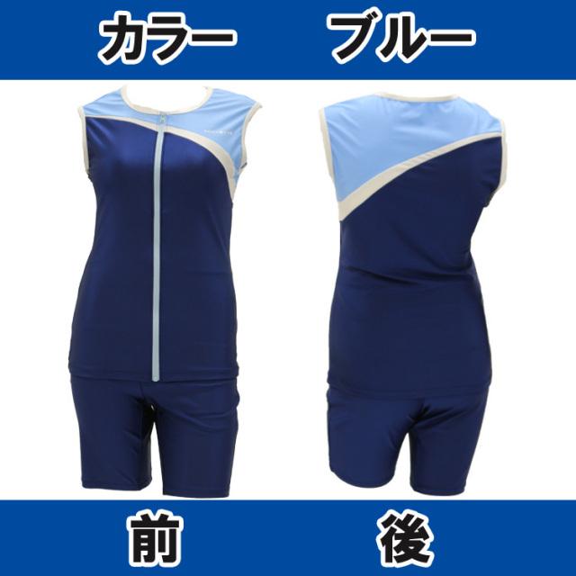 全3色ゆったりサイズ女性用ゆったりセパレーツ・アクアスーツスポーツ1210068