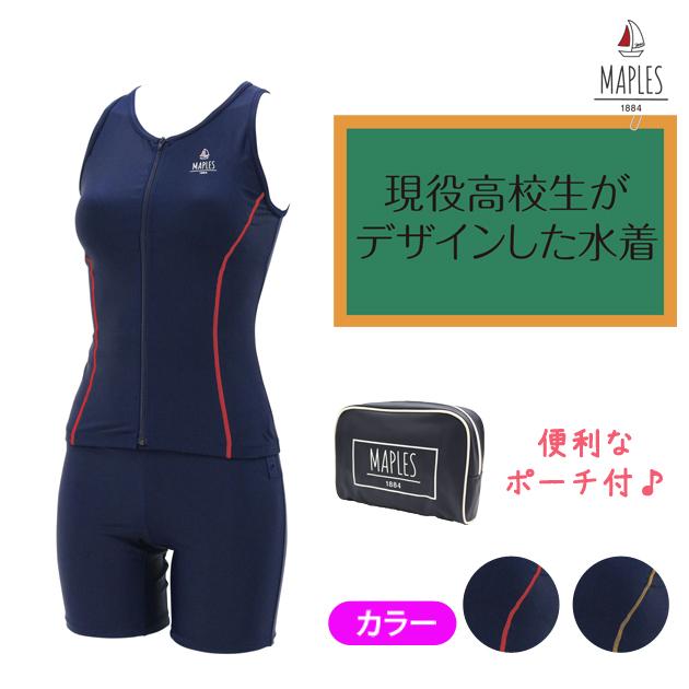 FOOTMARK MAPLES セパレーツセット 専用ポーチ付 S・M・L・LL 133081