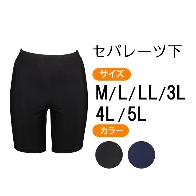 FOOTMARK セパレーツ(下) M-5L 206718