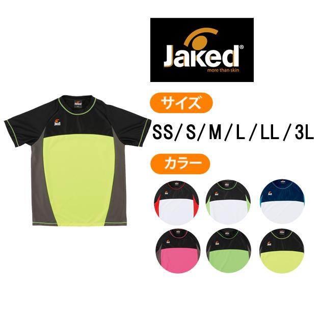 Jaked ドライTシャツ(切替) 830115 SS-3L