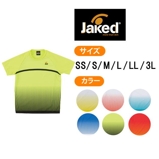 Jaked ドライTシャツ(グラデーション) 830117 SS-3L