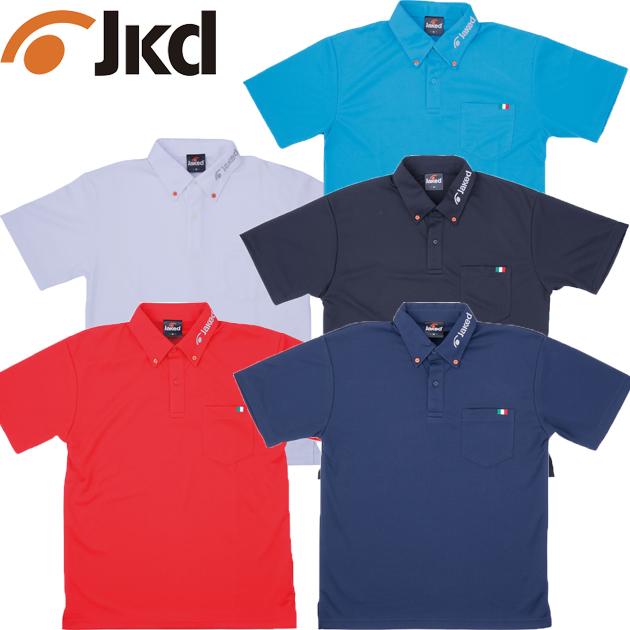 Jaked ドライポロシャツ2 830128
