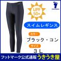 【フットマーク】スイムレギンス 水泳用 日焼け予防 レギンス 3Lサイズ 【101586】