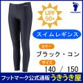 【フットマーク】スイムレギンス 水泳用 日焼け予防 レギンス 140/150サイズ 【101586】