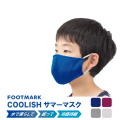 【6/22~24発送】FOOTMARK COOLISH SUMMER MASK 101955
