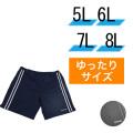 【うきうき屋限定】ゆったりサーフパンツ 5L〜8L 1210070