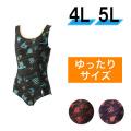 【うきうき屋】大きいサイズ ゆったり水着 ワンピース 4L・5L 256233