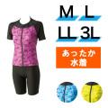 【うきうき屋】あったか袖付きセパレーツ水着 M〜3L 256237
