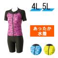 【うきうき屋】大きいサイズ あったか袖付きセパレーツ水着 4L5L 256237