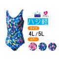【うきうき屋】 大きいサイズ ハジ軽 ワンピース フィットネス 水着 レディース 4L・5L 256311