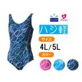 【うきうき屋】 大きいサイズ ハジ軽 ワンピース フィットネス 水着 レディース 4L・5L 256313