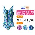 【うきうき屋】着脱楽々 セパレート ワンピース 水着 レディース M・L・LL・3L 256325