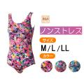 【うきうき屋】ノンストレス ワンピース フィットネス 水着 レディース M・L・LL 256341