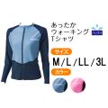 【うきうき屋】あったかウォーキングTシャツ 長袖 ラッシュガード レディース M・L・LL・3L 256343