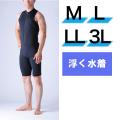 楽に泳げる水着 (大人・男性用)ブラック×ブラックステッチ 708741