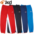 Jaked J001ウォームアップパンツ 830039