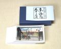 【ポストカードセット】 東海道五十三次 全55枚(紙箱入り)