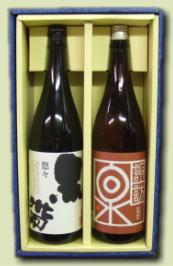 【冷やから燗まで】福光屋黒帯特別純米・諏訪泉特別純米1800ml×2本箱入