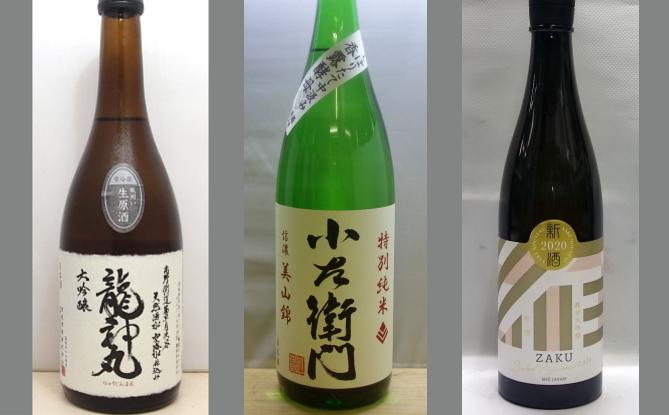 2021龍神丸飲みくらべセット032