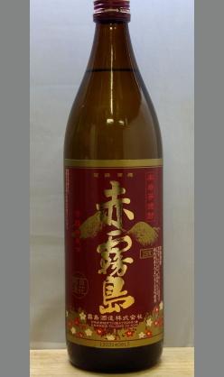 【店頭のみで発売しているビンテージもの一部放出】瓶熟の違い、確かめてみませんか 赤霧島 900ml