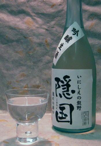 グラスによっても味わいは変わるものです。店長お気に入りのグラス130ml