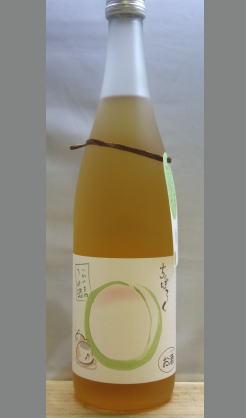 南方熊楠に愛されていた猫たちの名がついたハイグレードリキュール 和歌山 世界一統 ちょぼろく和歌山の梅酒720ml