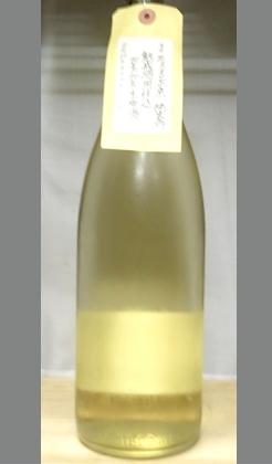 あなたのストーリで成長させてみない 愛知達磨正宗 純米 熟成酒用仕込 ぴちぴち生原酒1800ml