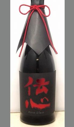 誰かの、自身の、祝い酒、ご褒美酒・・そしてはずはこのお酒で乾杯 福井 伝心ファーストクラス純米大吟醸720ml