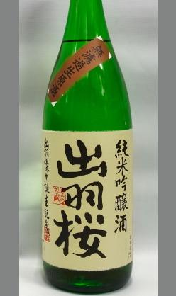 dewazakura-jungin-muroka.jpg