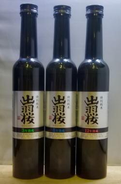 熟成酒・古酒に興味はあるけれど・・・そんな方に 山形 出羽桜ヴィンテージ・サケ・コレクション特別純米酒 300ml(5年、8年、12年)