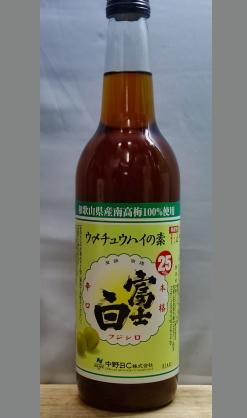 本物志向の梅果汁感たっぷりりクラフトチュウハイの素 和歌山 中野BC富士白ウメチュウハイの素600ml