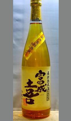 【量り売りあり】今回限りの限定酒 福井 舟木酒造 富成喜長期熟成純米酒720ml
