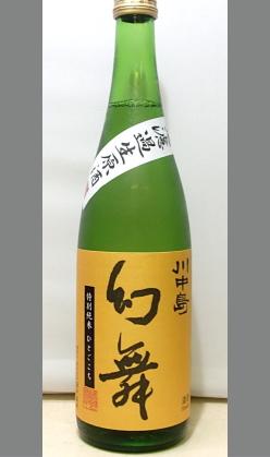 長野が誇る酒造好適米ひとごこち 川中島 幻舞ひとこごち純米無濾過生原酒720ml