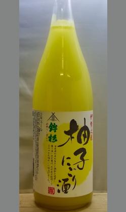 柚子の果汁感たっぷり 三重 鉾杉柚子にごり酒ALC7度1800ml