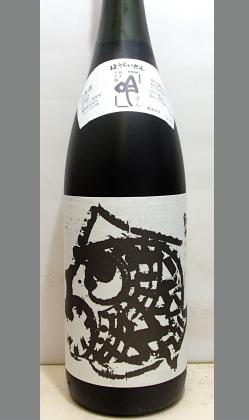 【幻と呼ばれる愛知地酒】蓬莱泉 純米大吟醸 吟 1800ml