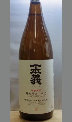 米の旨みと新緑のような爽やかさ 福井 一本義純米無濾過原酒1800ml