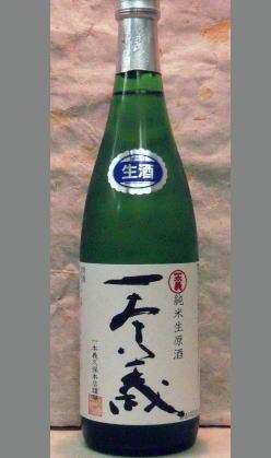 【蔵の隠し酒】コストパフォーマンス・素直に高品質 とにかく買いでしょう 福井 一本義 純米無濾過生原酒 720ml