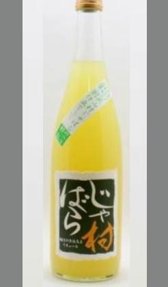 花粉症・アレルギー抑制にも良いといわれているビターな柑橘リキュール 吉村秀雄商店 じゃばら酒720ml