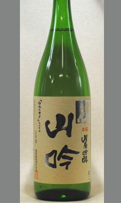 単なる吟醸酒ではない・・・最上級のクラスの吟醸酒を知ろう 石川 常きげん 山廃吟醸1800ml