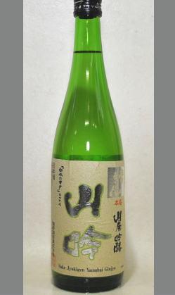 単なる吟醸酒ではない・・・最上級のクラスの吟醸酒を知ろう 石川 常きげん 山廃吟醸720ml
