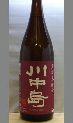 【2017みゆきや大賞】幻舞もいいけれど食中酒としてさりげなく 長野 川中島上撰本醸造1800ml