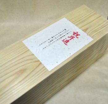 手作り紀州杉のエコギフト用木箱1800ml1本入用