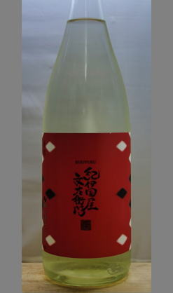 米の旨みとキレの良さをひと夏超えて熟成させた 和歌山 純米酒紀伊国屋文左衛門濃熟1800ml