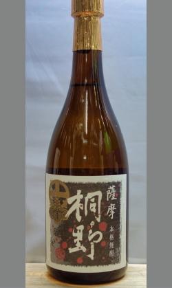 上質感を感じる柔らかさ、コク、切れ 鹿児島 芋焼酎なかまた黒桐野25度720ml