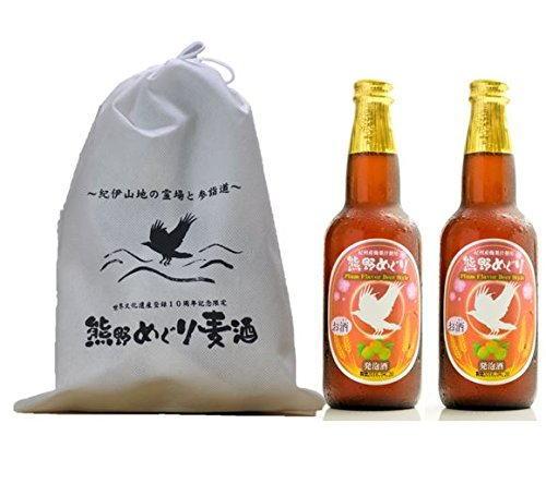 乾杯酒に、手土産に 量産国産醸造日本初? 熊野めぐり紀州梅330ml×2本限定巾着袋付き