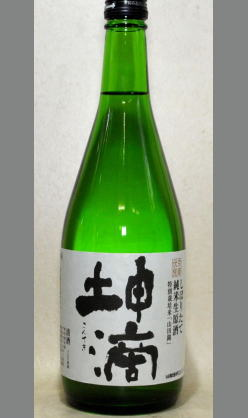 米力を感じられたことのない方に今一度飲んで頂きたい純米酒 京都 坤滴 純米しぼりたて生原酒720ml