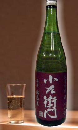熟成あり・中島醸造 熟成ならではの落ち着きある旨味と切れ 岐阜 小左衛門 瑞浪米純米吟醸720ml