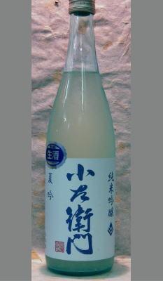 熟成あり・中島醸造 お酒にも四季があってもいいでしょう・・岐阜 小左衛門 純米吟醸生酒うすにごり720ml