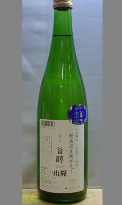 またまたやっちゃいました! 岐阜 小左衛門・始禄蔵元 山廃旨醇生酒(SHIJUN)720ml