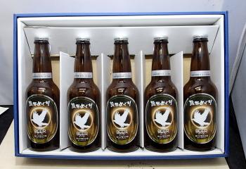 熊野でしか手に入らないプレミアムなクラフト地ビール 熊野めぐり麦酒330ml×5本入ギフトセット